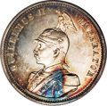 German East Africa: , German East Africa: German Colonial Wilhelm II Rupee 1890, KM2,choice Proof with multi-hued toning, just a few faint hairlines inthe obverse f...