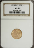 Liberty Quarter Eagles, 1860 $2 1/2 New Reverse, Type Two MS61 NGC....