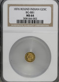 California Fractional Gold: , 1876 25C Indian Round 25 Cents, BG-881, R.5, MS64 NGC. NGC Census:(3/3). PCGS Population (11/7). (#10742)...