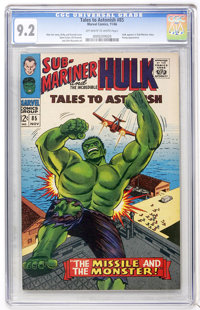 Tales to Astonish #85 (Marvel, 1966) CGC NM- 9.2 Off-white to white pages