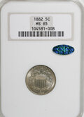 Shield Nickels, 1882 5C MS65 NGC. CAC. NGC Census: (154/54). PCGS Population(156/74). Mintage: 11,476,000. Numismedia Wsl. Price for NGC/P...