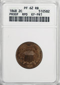 1868 2C PR62 Red and Brown ANACS. RPD KF-PR1. NGC Census: (3/98). PCGS Population (3/137). Mintage: 600. Numismedia Wsl...