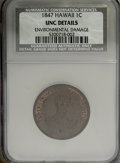 Coins of Hawaii: , 1847 1C Hawaii Cent Brown--Environmental Damage--NCS. Unc Details. NGC Census: (2/90). PCGS Population (7/155). Mintage: 10...