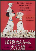"Movie Posters:Animated, 101 Dalmatians (Buena Vista, R-1969). Japanese B2 (20"" X 29"").Animated...."