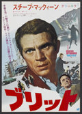 "Movie Posters:Action, Bullitt (Warner Brothers, 1968). Japanese Speed (14.25"" X 20"") DS.Action...."