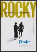 "Movie Posters:Sports, Rocky (United Artists, 1976). Japanese Speed (14.25"" X 20"") DS. Sports...."