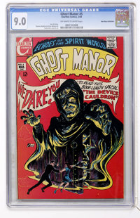 Ghost Manor #5 Don Rosa Collection pedigree (Charlton, 1969) CGC VF/NM 9.0 Off-white to white pages