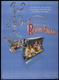"Movie Posters:Animated, Who Framed Roger Rabbit (Warner Brothers, 1988). French Grande (46""X 62""). Animated...."