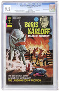 Bronze Age (1970-1979):Horror, Boris Karloff Tales of Mystery #48 Don Rosa Collection pedigree(Gold Key, 1973) CGC NM- 9.2 White pages....