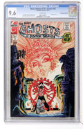 Bronze Age (1970-1979):Horror, Many Ghosts of Dr. Graves #42 Don Rosa Collection pedigree (Charlton, 1973) CGC NM+ 9.6 White pages....