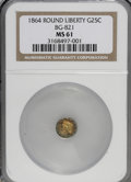California Fractional Gold: , 1864 25C Liberty Round 25 Cents, BG-821, Low R.5, MS61 NGC. NGCCensus: (3/2). PCGS Population (6/13). (#10682)...
