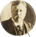 """Political:Pinback Buttons (1896-present), Theodore Roosevelt: Rare 1916 """"Hopeful"""" Design in PreviouslyUnknown 1¾"""" Size...."""