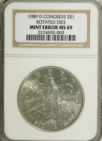 Heritage Auctions Search [330 1582]