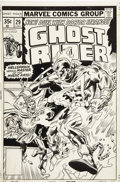 Original Comic Art:Covers, Tom Sutton and Frank Giacoia (attributed) Ghost Rider #29Cover Original Art (Marvel, 1978). ...