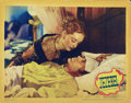 "Movie Posters:Drama, Jezebel (Warner Brothers, 1938). Lobby Card (11"" X 14"")...."
