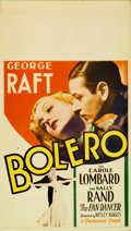 "Movie Posters:Drama, Bolero (Paramount, 1934). Midget Window Card (8"" X 14"")...."