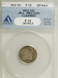 Bust Dimes, 1833 10C --Cleaned Reverse Cud--.JR-1 F 12 ANACS.F12 Details. NGCCensus: (0/233). PCGS Population (2/240). Mintage: 485...
