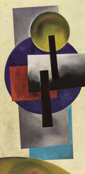 Fine Art - Painting, Russian:Modern (1900-1949), ALEXANDER RODCHENKO (Russian, 1891-1956). Composition. Oilon panel. 50-1/2 x 24-1/2 inches (128.3 x 62.2 cm). Signed lo...