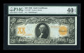Large Size:Gold Certificates, Fr. 1186 $20 1906 Gold Certificate Star Note PMG Extremely Fine 40EPQ....