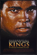 "Movie Posters:Sports, When We Were Kings (Gramercy, 1996). One Sheet (27"" X 40"") DS. Sports...."