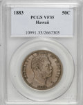 Coins of Hawaii: , 1883 50C Hawaii Half Dollar VF35 PCGS. PCGS Population (19/416).NGC Census: (10/277). Mintage: 700,000. (#10991)...