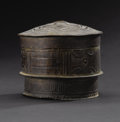 African: , Akan (Ghana). Lidded Sheet Brass Container, forowa. Brass.Height: 3 ¾ inches Dia.: 4 ½ inches. A small version like...