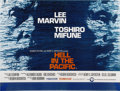"""Movie Posters:War, Hell in the Pacific (Cinerama Releasing, 1968). British Quad (30"""" X40""""). ..."""