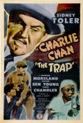 "Movie Posters:Mystery, The Trap (Monogram, 1946). One Sheet (27"" X 41"")...."