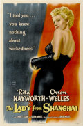 "Movie Posters:Film Noir, The Lady from Shanghai (Columbia, 1947). One Sheet (27"" X 41"")...."
