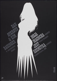 "My Stepmother Is an Alien (Columbia, 1990). Polish One Sheet (26"" X 37""). Comedy"