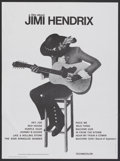 """Movie Posters:Rock and Roll, Jimi Hendrix (Warner Brothers, 1973). French Petite (22.25"""" X30.25""""). Rock and Roll...."""