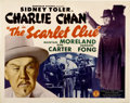 "Movie Posters:Mystery, The Scarlet Clue (Monogram, 1945). Half Sheet (22"" X 28"")...."
