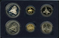 Modern Issues, 1995-S Civil War Half, $1, $5 Set (6 Coins) MS68 Uncertified. ... (Total: 6 coins)