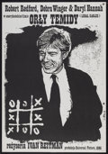 """Movie Posters:Comedy, Legal Eagles (Universal, 1987). Polish One Sheet (26.5"""" X 38""""). Comedy...."""
