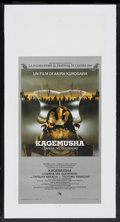 "Movie Posters:War, Kagemusha (20th Century Fox, 1980). Italian Locandina (13"" X 28"").War...."