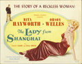 """Movie Posters:Film Noir, The Lady From Shanghai (Columbia, 1947). Title Lobby Card (11"""" X14"""")...."""