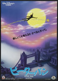 "Movie Posters:Animated, Peter Pan (Walt Disney, R-1988). Japanese B2 (20"" X 28.5""). Animated...."