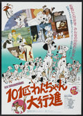 "Movie Posters:Animated, 101 Dalmatians (Walt Disney, R-1981). Japanese B2 (20"" X 28.5"").Animated...."