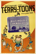 """Movie Posters:Animated, Terry-Toons Stock (20th Century Fox, 1939). One Sheet (27"""" X 41"""") """"Billy Mouse's Akwakade.""""..."""