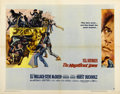 "Movie Posters:Western, The Magnificent Seven (United Artists, 1960). Half Sheet (22"" X 28"") Style B...."