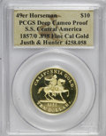 S.S.C.A. Relic Gold Medals, 1857/0 $10 SSCA Relic Gold Medal Baldwin & Co. TenDollar Deep Cameo Proof PCGS....