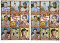 Autographs:Sports Cards, Hall of Famers Signed 1982 Cracker Jacks Card Sheets Lot of 4. Thegreatest stars of the 1950's and 1960's are pictured upo...