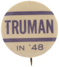 Political:Pinback Buttons (1896-present), Harry S. Truman: Another of the Rarest Truman Word Pins....