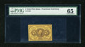 Fractional Currency:First Issue, Fr. 1230 5c First Issue PMG Gem Uncirculated 65....