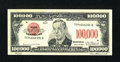 Miscellaneous:Other, Tim Prusmack Money Art - $100,000 Gold Certificate.. ...