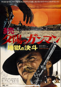 "Movie Posters:Western, The Good, The Bad and the Ugly (United Artists, 1968). Japanese B2(20"" X 29"")...."