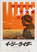"Movie Posters:Drama, Easy Rider (Columbia, 1969). Japanese B2 (20"" X 29"")...."