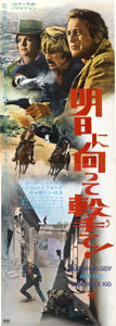 """Movie Posters:Western, Butch Cassidy and the Sundance Kid (20th Century Fox, 1969). Japanese STB (20"""" X 57"""")...."""
