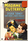 "Movie Posters:Drama, Madame Butterfly (Paramount, 1932). One Sheet (27"" X 41"") StyleA...."