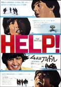 "Movie Posters:Rock and Roll, Help! (United Artists, 1965). Japanese B2 (20"" X 29"")...."